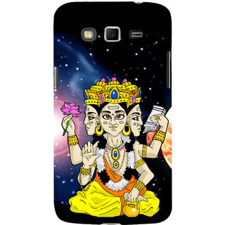 ifasho Lord Brahma Back Case Cover for Samsung Galaxy Grand