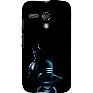 ifasho Lord Siva and Siva Linga animated Back Case Cover for Moto G