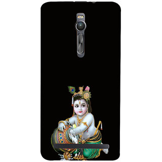 ifasho Lord Krishna stealing curd Back Case Cover for Asus Zenfone2