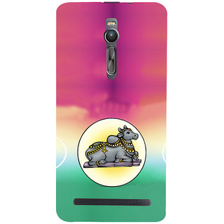 ifasho Nandi lord siva Back Case Cover for Asus Zenfone2