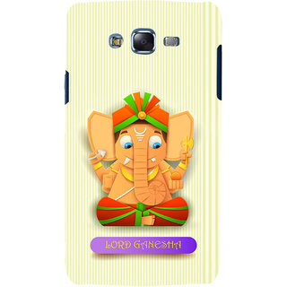 ifasho Modern Art Ganesh Back Case Cover for Samsung Galaxy J7