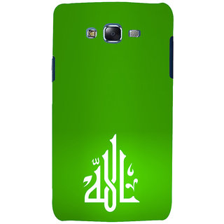 ifasho quran mohammedan sacred words Back Case Cover for Samsung Galaxy J7