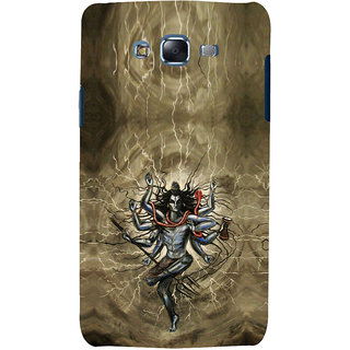 ifasho Siva tandab dance Back Case Cover for Samsung Galaxy J7