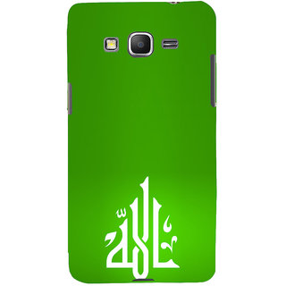 ifasho quran mohammedan sacred words Back Case Cover for Samsung Galaxy Grand Prime