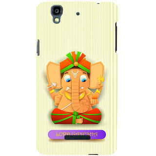 ifasho Modern Art Ganesh Back Case Cover for YU Yurekha