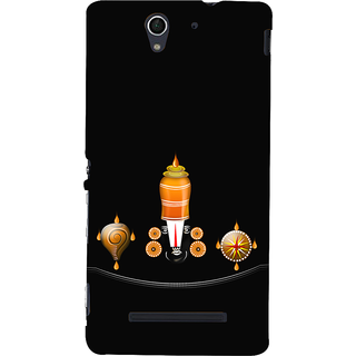 ifasho Tirupati Balaji Back Case Cover for Sony Xperia C3 Dual