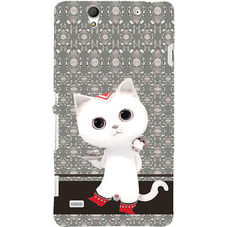 ifasho Winking and Dancing  Cat Back Case Cover for Sony Xperia C4