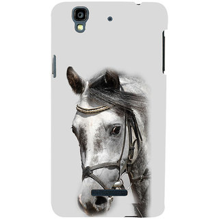 ifasho Designed Painting Horse Back Case Cover for YU Yurekha