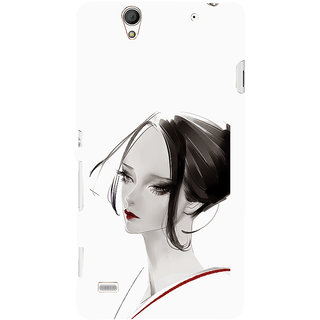 ifasho Chinese Girl Back Case Cover for Sony Xperia C4