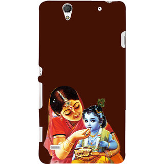 ifasho Yasoda krishna Back Case Cover for Sony Xperia C4