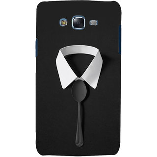 ifasho Gentle man with spoon Back Case Cover for Samsung Galaxy J7 (2016)