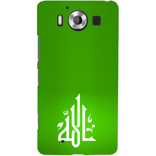 ifasho quran mohammedan sacred words Back Case Cover for Nokia Lumia 950