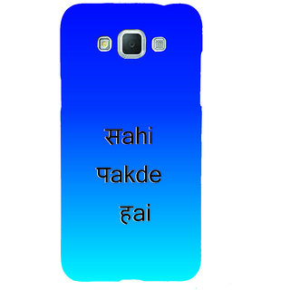 ifasho sahi pakde hain hindi quotes Back Case Cover for Samsung Galaxy Grand Max