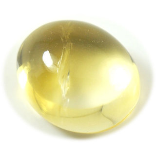 4 Ratti 3.67 Carat Natural Beautiful Cabochon Citrine Golden Sunella Loose Gemstone For Astrological Purpose