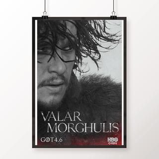 Desi Swag Multicolor Paper Posters Valar Morghulis