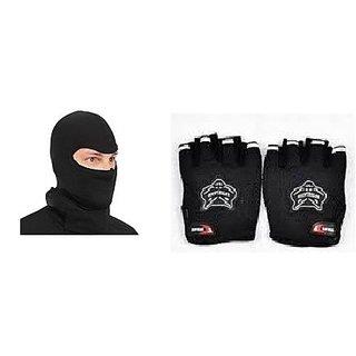 Combo Knighthood Half Hand Grip for Bike (Black) + Facemask Balacalva
