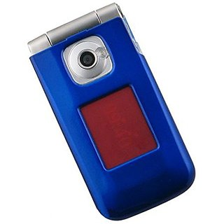 C&E Nokia 7510 Phone Protector Case with Optional Belt Clip - Non-Retail Packaging - Blue