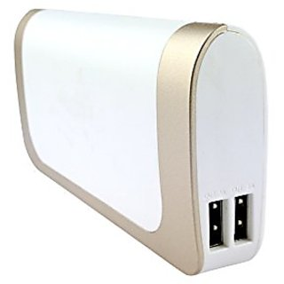 Xtreme 13200mAh Deluxe Power Bank - Retail Packaging - White/Gold