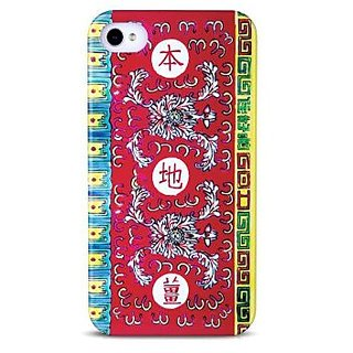 Odoyo PH390LG X GOD Collection for iPhone 4/4S Case with Screen Protector - Carrying Case - Retail Packaging - Local Gin