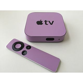 Lavender Apple Tv Skin (Apple Tv NOT Included)