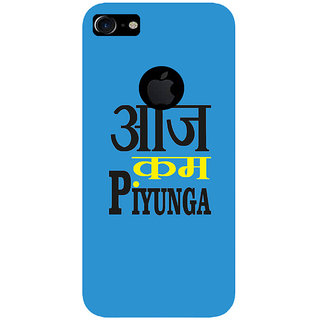 GripIt KAM PIYUNGA Printed Case for Apple iPhone 7
