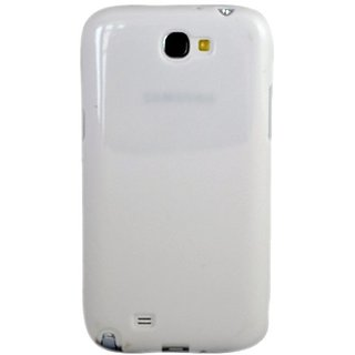 Katinkas 447 Candy Cover for Samsung Note 2 - 1 Pack - Retail Packaging - White