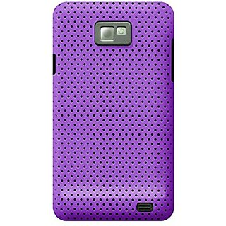 KATINKAS 6009006 Hard Cover for Samsung Galaxy 2 i9100 - Air - 1 Pack - Retail Packaging - Purple