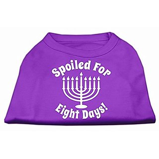 Mirage Pet Products Spoiled for 8 Days Screen Print Dog Shirt, Small, Purple