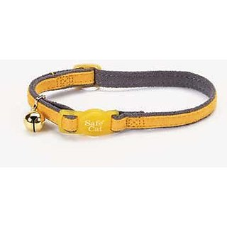 Adjustable 3/8 Ultra Suede Safety Collar