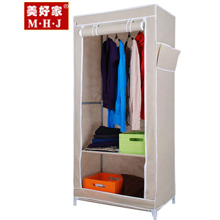EI Stylish & Foldable Canvas Cupboard, Cabinet, Almirah, Wardrobe, Brown available at ShopClues for Rs.3599
