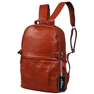 Iblue 14.5 Inch Genuine Leather Stylish Korean Style Daypacks College Student Backpack #M1139 (brown 14.5)