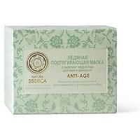Natura Siberica Active Organics Ice Lifting Face & Nech Mask Anti-Age With Ginseg Root, Mint, Blue Phyllodoce, Active Or