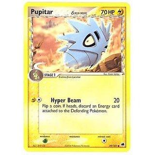 Pokemon - Pupitar δ (59) - EX Dragon Frontiers