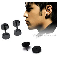 Black Small 8mm Pair of Barbell Earrings CODE To-1628