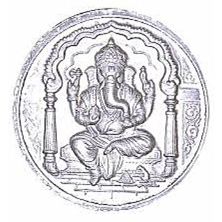 13.00 gm silver coin
