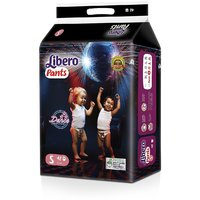Libero Small Size Diaper Pants (48 Pieces)