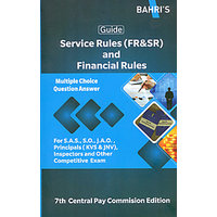 Service Rules and Financial Rules (FR  SR) (Multiple Choice Question Answer)