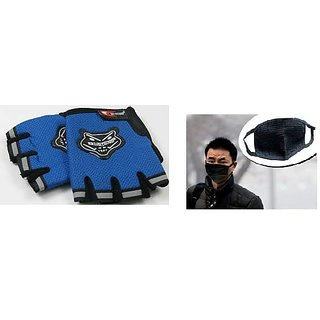 Blue Knighthood Half Gloves+Anti pollution face mask