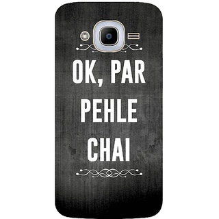 GripIt PEHLE CHAI Printed Back Cover for Samsung Galaxy J2 Pro