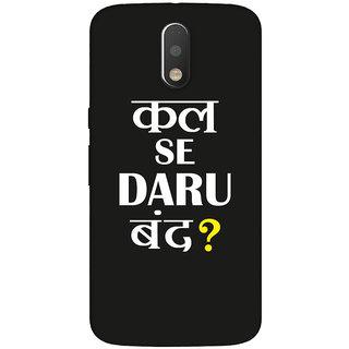 GripIt DARU BAND Case for Motorola Moto G4 Plus