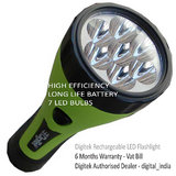 LED TORCH - FLASHLIGHT RECHARGEABLE DRF 007 WITH 7 LED LAMPS BY DIGITEK