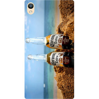 Amagav Back Case Cover for Lyf Water 8 534-LfyWater8