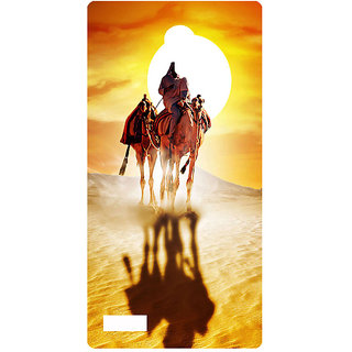 Amagav Printed Back Case Cover for Lyf Flame 7 140LfyFlame7
