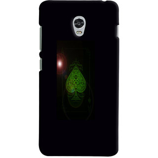Lenovo Vibe P1 Mobile Back Cover