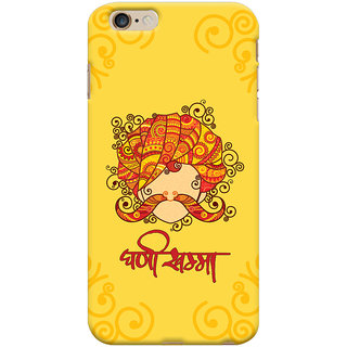 ColourCrust Apple iPhone 6S Plus Mobile Phone Back Cover With Ghani Khamma Rajasthani Style - Durable Matte Finish Hard Plastic Slim Case