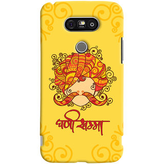 ColourCrust LG G5 / Optimus G5 Mobile Phone Back Cover With Ghani Khamma Rajasthani Style - Durable Matte Finish Hard Plastic Slim Case