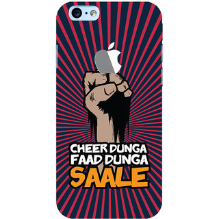 ColourCrust New Apple iPhone 6 with Logo Mobile Phone Back Cover With Cheer Dunga Faad Dunga Quirky - Durable Matte Finish Hard Plastic Slim Case