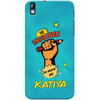 ColourCrust HTC Desire 816 Mobile Phone Back Cover With Designer Ka Haath Katiya Quirky - Durable Matte Finish Hard Plastic Slim Case