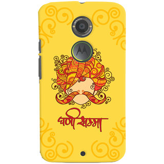 ColourCrust Motorola Moto X2 Mobile Phone Back Cover With Ghani Khamma Rajasthani Style - Durable Matte Finish Hard Plastic Slim Case