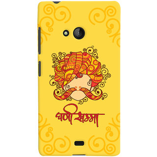 ColourCrust Microsoft Lumia 540 Mobile Phone Back Cover With Ghani Khamma Rajasthani Style - Durable Matte Finish Hard Plastic Slim Case